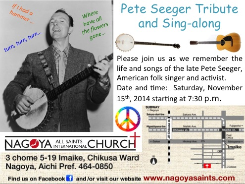 Pete Seeger poster2